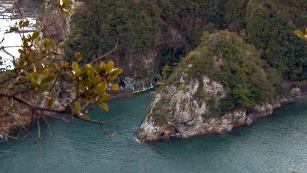 The Cove: Cove in Taiji, Japan where documentary film says dolphins are slaughtered